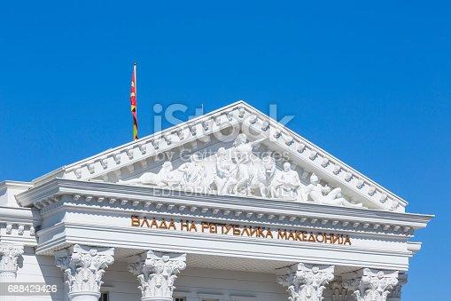 686175420istockphoto Skopje, Macedonia 688429426