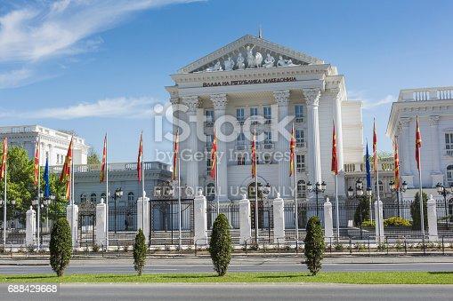686175420istockphoto Skopje, Macedonia 688429668