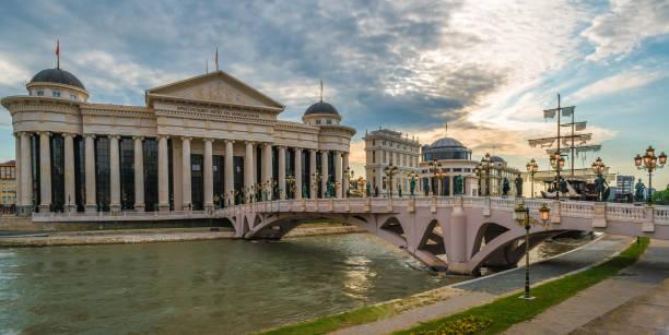 Skopje, Republic of Macedonia - 10.22.2018 : Downtown district of Skopje stock photo