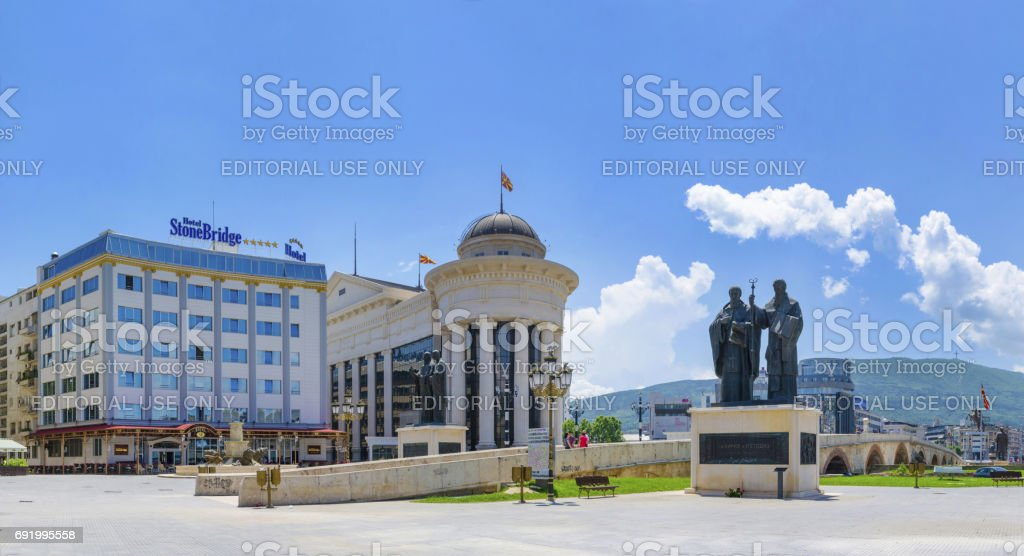 Skopje square Filip II of Macedonia with statue of St. Kiril and Methodius stock photo