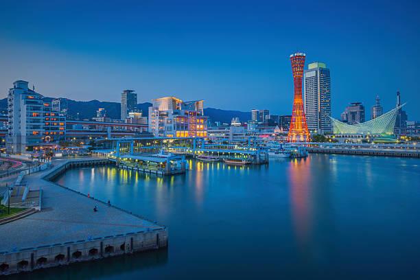 Skyline and Port of Kobe Tower Kansai, Japan stock photo