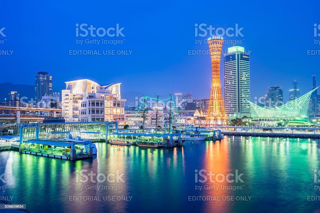 Skyline at Port of Kobe Tower in Japan stock photo