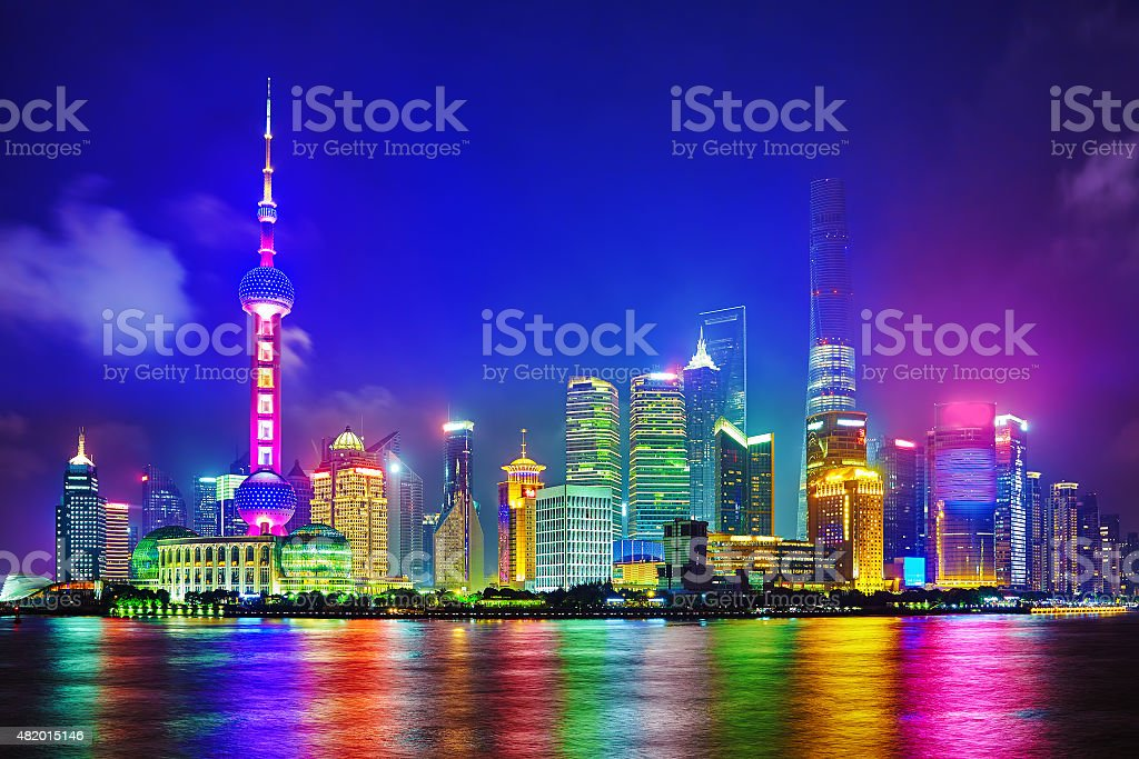 Skyline night  view on Pudong New Area, Shanghai. stock photo