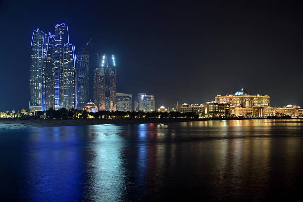 Skyline of Abu Dhabi, UAE stock photo
