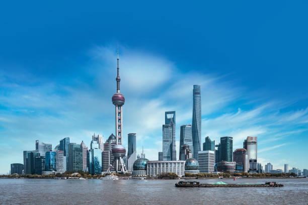 Skyline of Shanghai, China stock photo