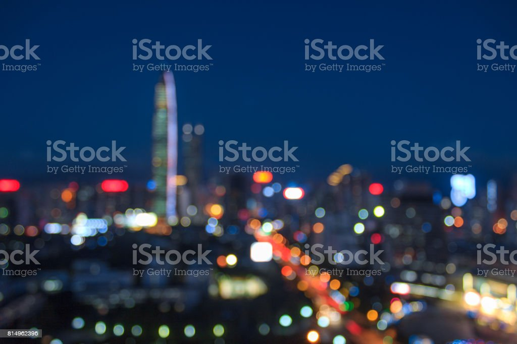 Skyline of skyscrapers in downtown Shenzhen stock photo