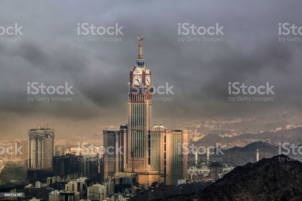 Skyline with Abraj Al Bait (Royal Clock Tower Makkah) in Mecca, Saudi Arabia. stock photo