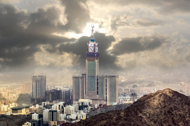 Skyline with Abraj Al Bait (Royal Clock Tower Makkah) in Mecca, Saudi Arabia. stock photo