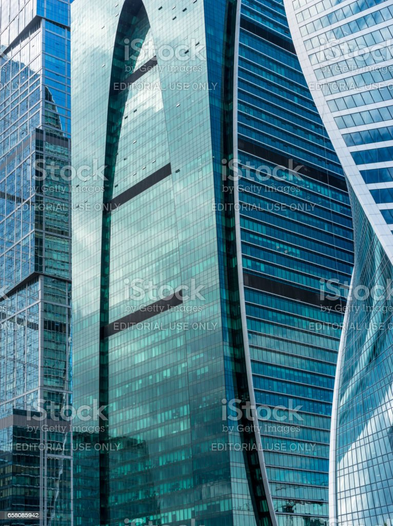 Skyscrapers of Moscow city business center royalty-free stock photo