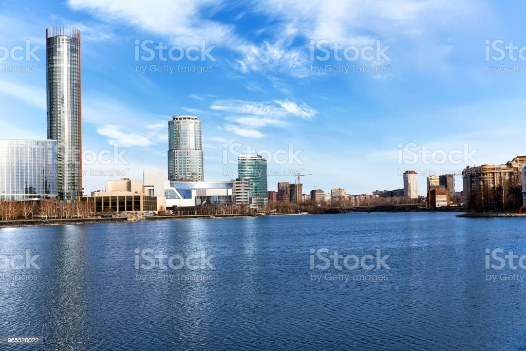 Skyscrapers of Yekaterinburg, panorama zbiór zdjęć royalty-free