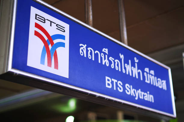 bts skytrain outdoor sign. subway station bts. - rocket logo stock photos and pictures