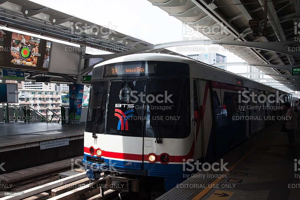 BTS Skytrain underground station royalty-free stock photo