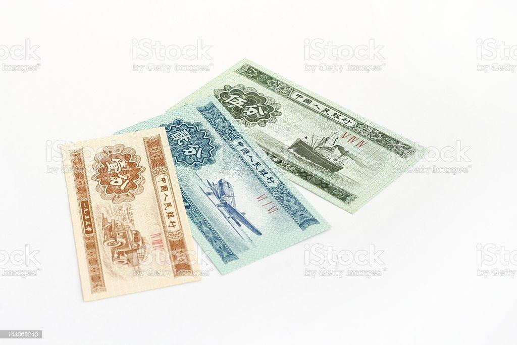 Small bank notes stock photo