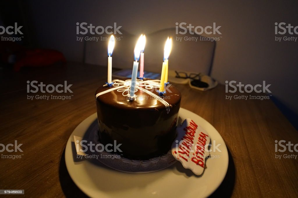 Cool Small Birthday Cake Stock Photo Download Image Now Istock Funny Birthday Cards Online Inifofree Goldxyz