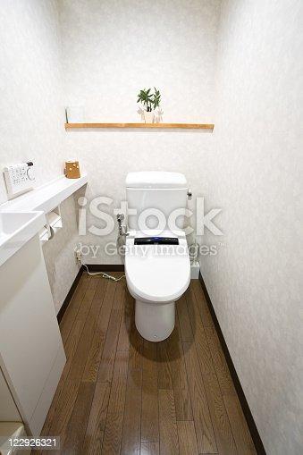 Tiny bathroom in Japan