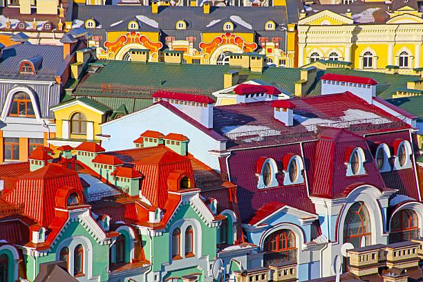 Small colored buildings in Kiev taken in Ukraine in summer stock photo