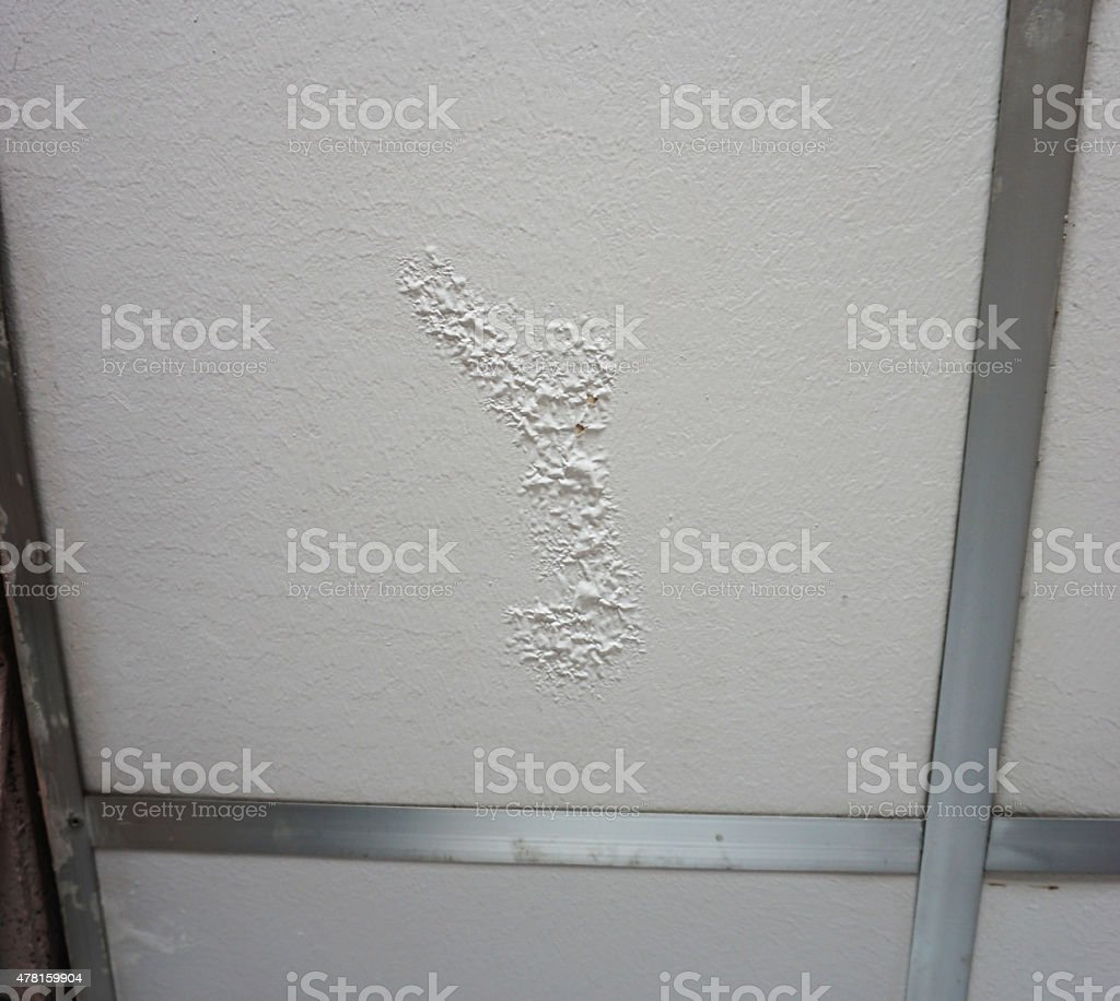 small mark on ceilings from water erosion. stock photo