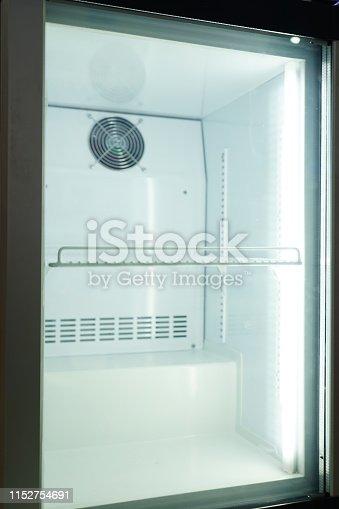 Refrigerator, Freezer, Food, Kitchen, Appliance