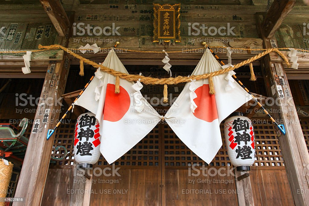 Small traditional local shrine at the city of Hamamatsu stock photo