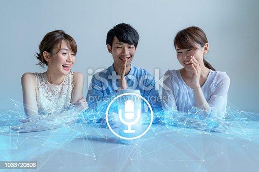 istock Smart speaker concept. AI speaker. Voice recognition. 1033720806