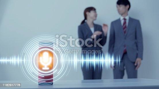 istock Smart speaker concept. Voice recognition. Home automation. 1182617778