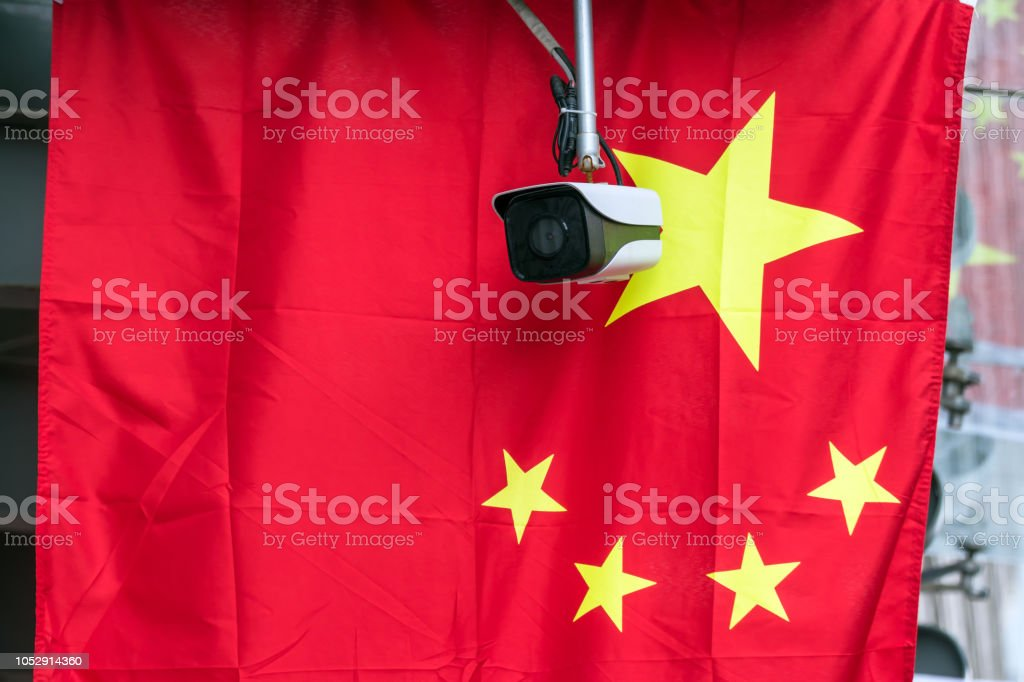 Smart surveillance cameras help automatically track identify almost every move in China. Machine Learning analytics face identify person technology , Artificial intelligence concept. stock photo