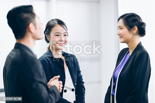 905746192 istock photo Smile Creative Design People Worker conversation in meeting room 1033918296