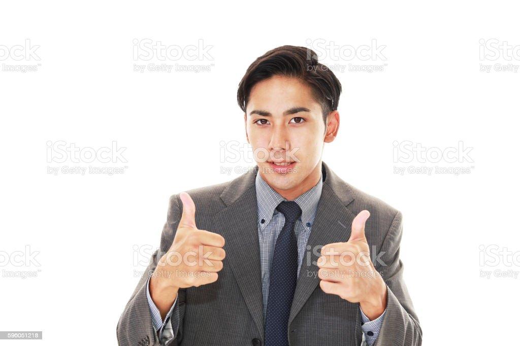 Smiling Asian businessman royalty-free stock photo