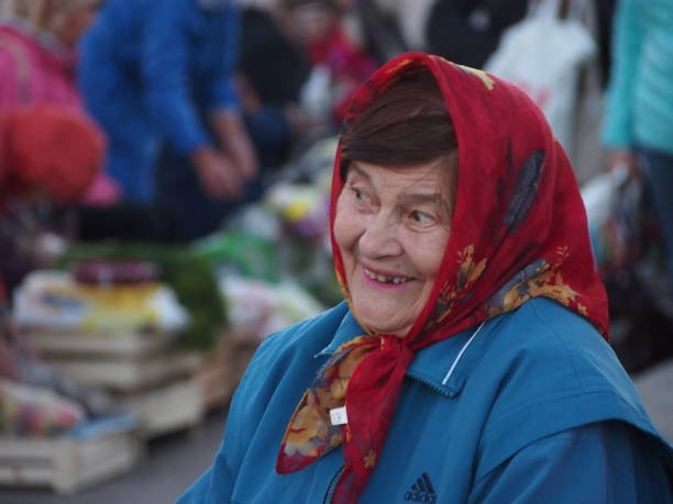 Smiling Babushka in Russia stock photo