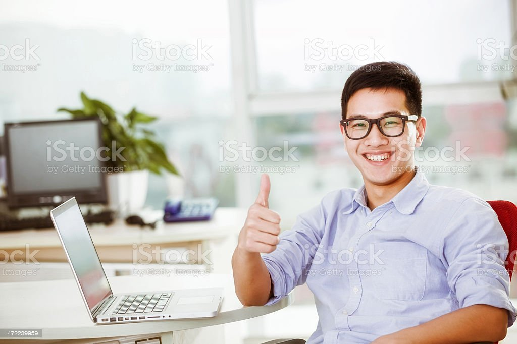 Smiling Buisinessman With Glasses stock photo