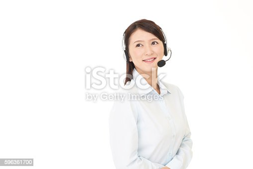 Smiling Call Center Operator Stock Photo & More Pictures of 20-29 Years