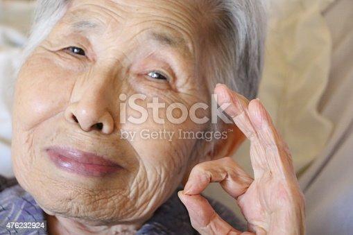 477898387istockphoto Smiling grandmother 476232924
