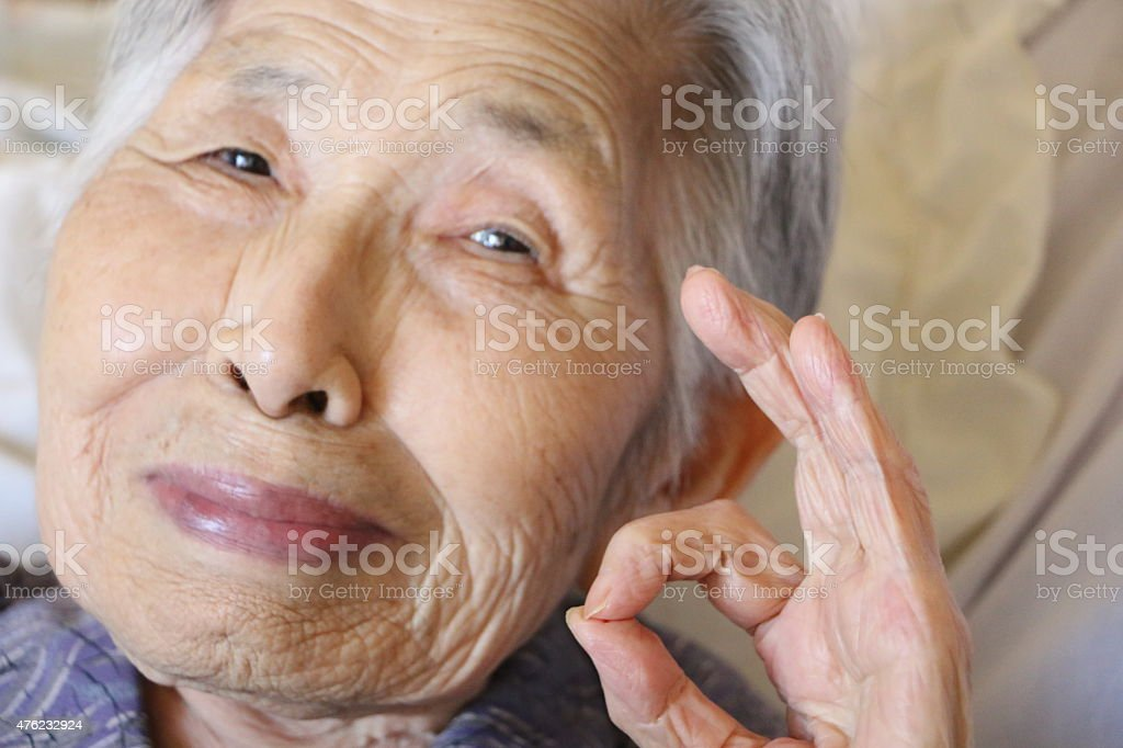 Smiling grandmother stock photo