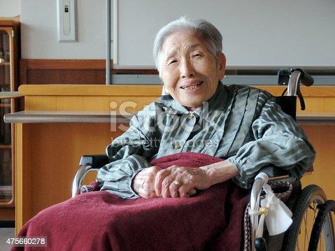 477898387istockphoto smiling  japanese grandmother 475660278