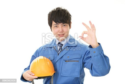 Smiling Worker Stock Photo & More Pictures of Achievement