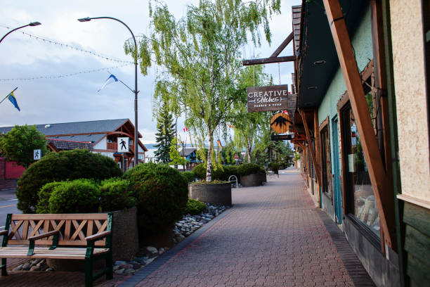 Smithers Main Street stock photo