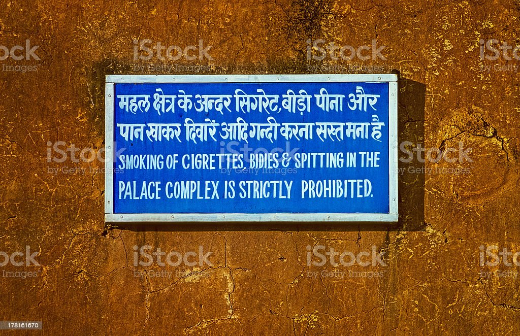 smoking and spitting prohibited sign stock photo