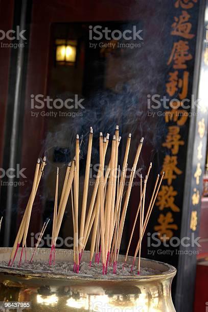 Foto de Fumantes Chinês De Cenoura e mais fotos de stock de Areia