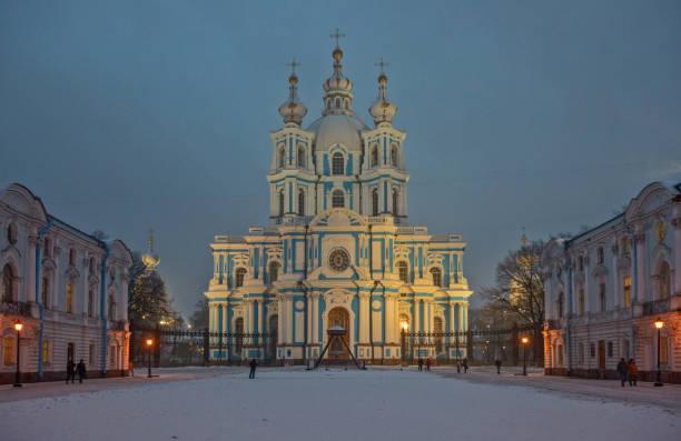 Smolny Convent in winter twilight. St. Petersburg, Russia. stock photo