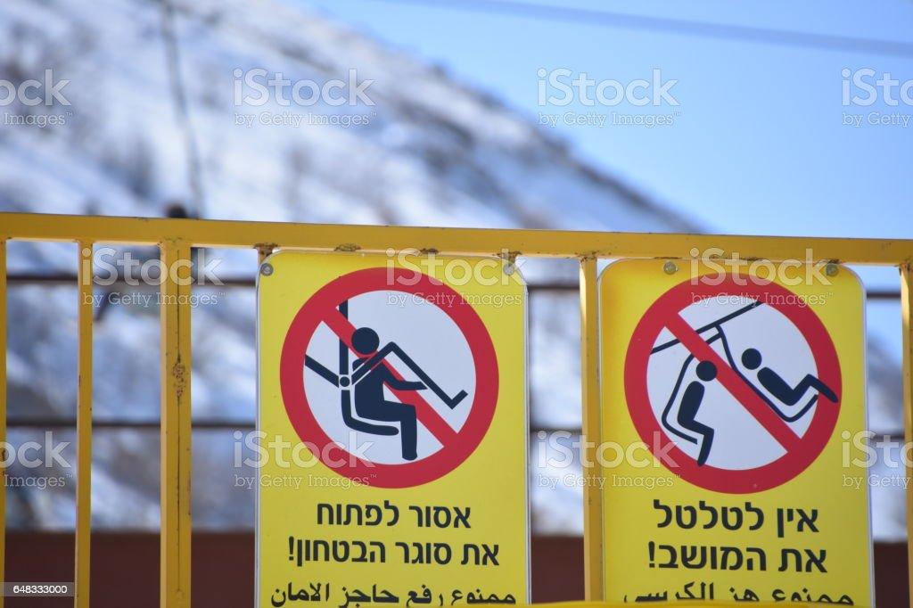 Snow caution sign stock photo