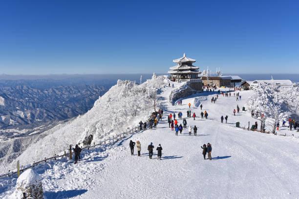 Snow Peak in Korea stock photo