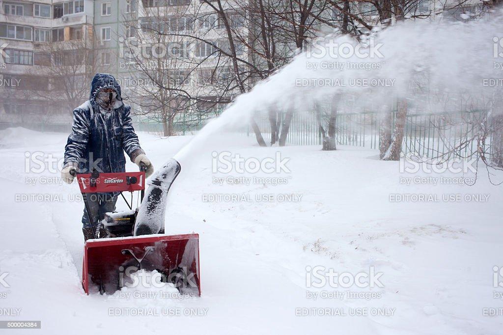 Khabarovsk, Russia - December 03, 2015: Snowblower stock photo
