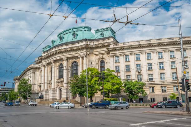 """Sofia, Bulgaria - 10.13.2018 : Sofia University """"St. Kliment Ohridski"""" stock photo"""