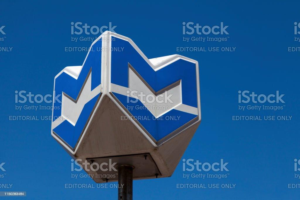 Sofia Metro sign - Royalty-free Bulgaria Stock Photo