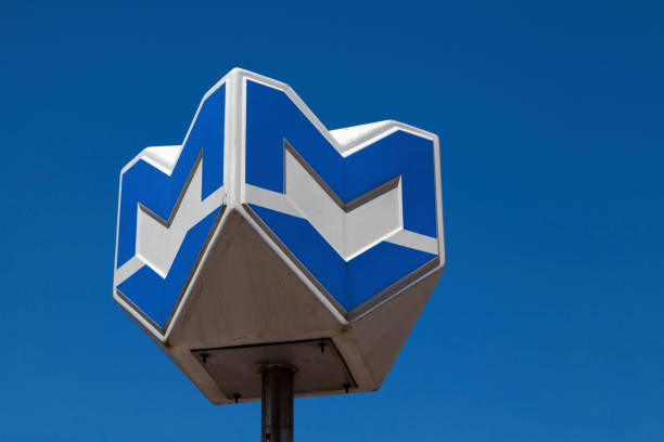 Sofia Metro sign stock photo