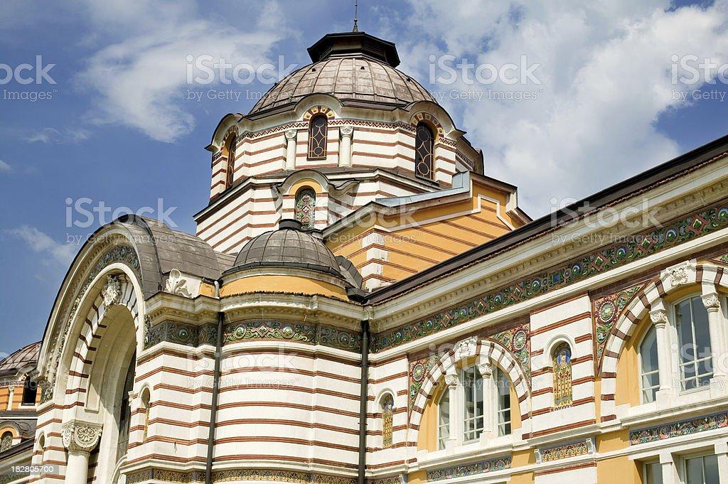 Sofia öffentlichen Mineralbad – Foto