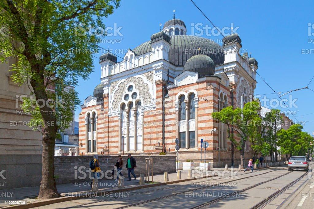 Sofia Synagogue stock photo