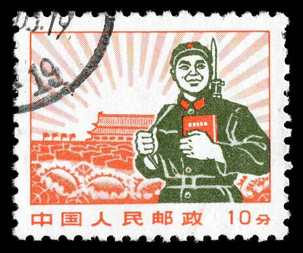 Soldier in Tiananmen Square (XXL) China postage stamp: The Chinese Soldier in Tiananmen Square. mao tse tung stock pictures, royalty-free photos & images