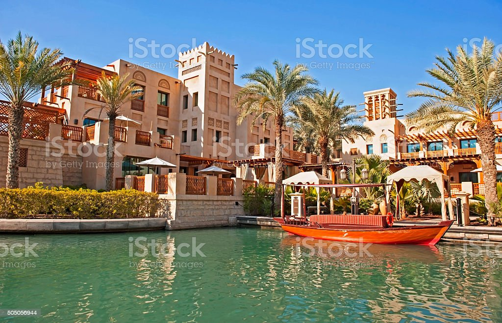 Souk Madinat Jumeirah stock photo