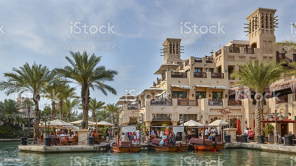 Souk Madinat Jumeirah. stock photo